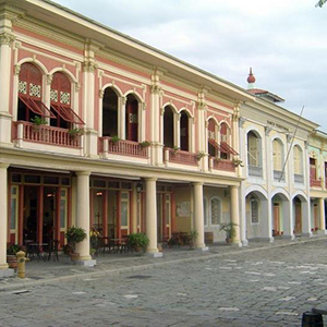 Ecuador-excursion-Guayaquil-city-tour-historical-Cosmos